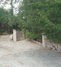 A vendre La Roquette Sur Var 06006736 Granit immobilier