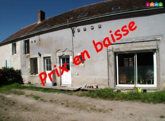 A vendre Vineuil 0601110478 Portail immo