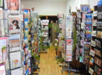 A vendre Papeterie Saint Gilles | Réf 3011429683 - Portail immo