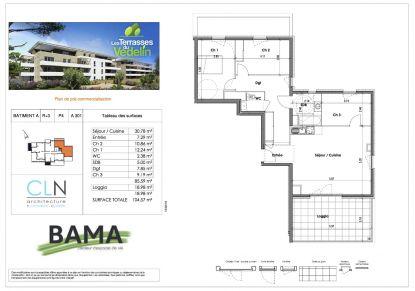A vendre Nimes 301421352 Cogefim bama services