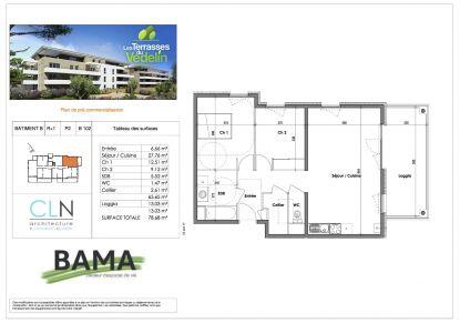 A vendre Nimes 301421356 Cogefim bama services