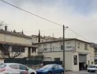 A vendre  Saint Pons De Thomieres   Réf 34070119151 - Abessan immobilier