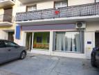 A vendre Perpignan 342435285 Artaxa