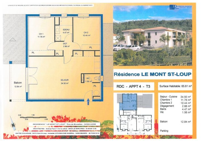 A vendre Agde 34479587 Pole sud immobilier