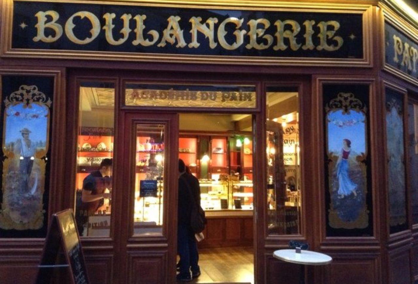 Agence immovance boulangerie terminal de cuisson en vente - Code postal montpellier port marianne ...