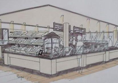 A vendre  34548103 L'immo de la boulangerie