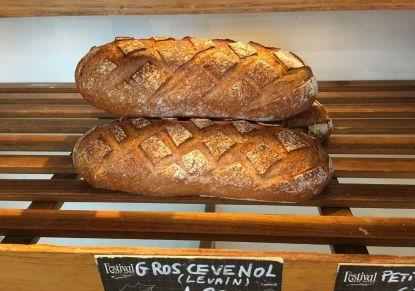 A vendre  345488 L'immo de la boulangerie