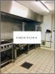 A vendre  Dax | Réf 4001279 - Nexton immobilier