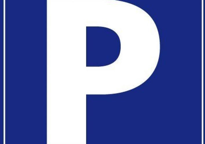 A vendre Garage Pau | Réf 6403380607 - Cofim groupe