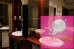 A vendre  Neufchateau | Réf 73019243 - La vie en rose