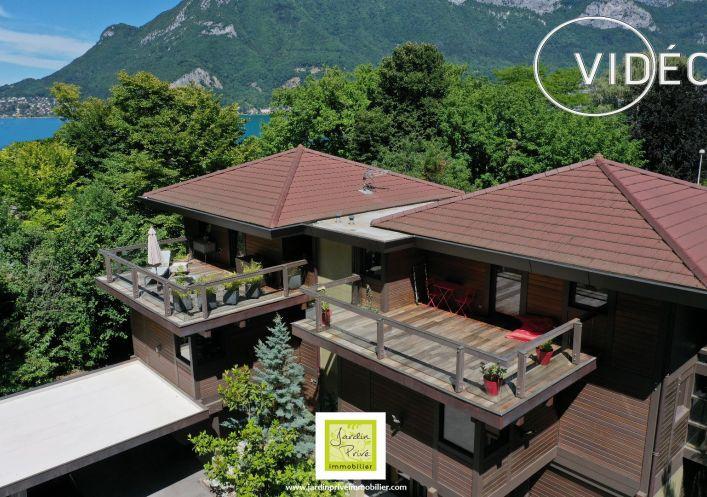 A vendre Maison contemporaine Sevrier   Réf 740062966 - Jardin privé immobilier