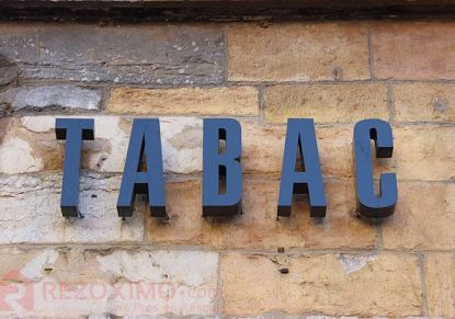A vendre Tabac   presse Biarritz | Réf 7401420257 - Rezoximo
