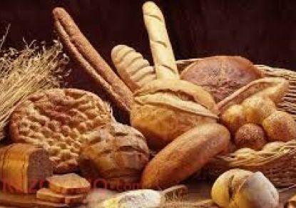 A vendre Boulangerie   pâtisserie Seignosse | Réf 7401421066 - Rezoximo