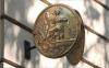 Le décret autorisant l'acte notarié à distance vient d'être publié S'antoni immobilier cap d'agde