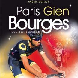 Monterrainideal.com soutient la course cycliste paris-gien-bourges Mon terrain ideal