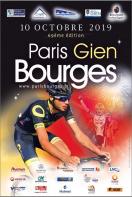 Mamaisonidéale.immo soutient la course cycliste paris-gien-bourges Ma maison ideale