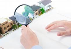 Estimation gratuite sous 48h! Resonance immobilière