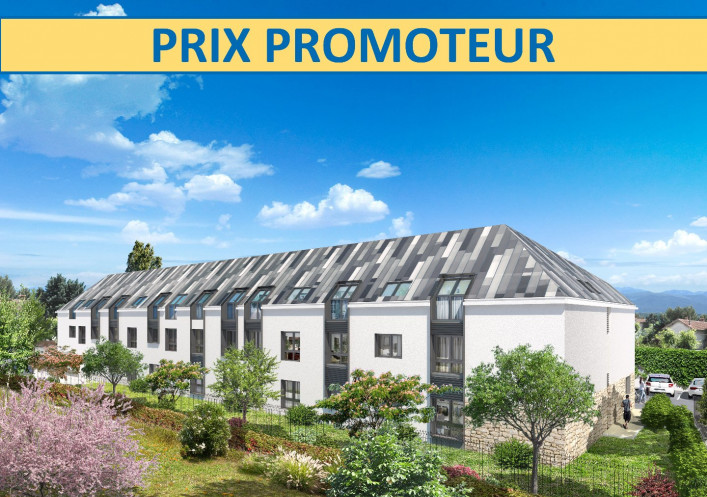 Programme neuf Pau Pyrénées Atlantiques 6402819 Cofim
