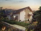 Programme neuf Saint Pierre En Faucigny Haute Savoie 74028280 Cp immobilier